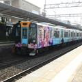 Photos: 阪神:1000系(1208F)-01