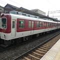 Photos: 近鉄:8400系(8415F・8414F)-01