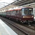 Photos: 神戸市交通局3000形(3126F)-01