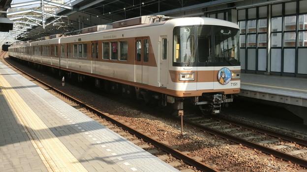 Photos: 北神急行電鉄7000系(7051F)-03
