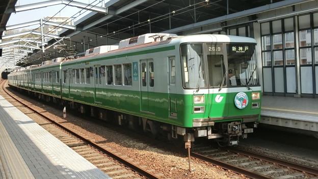 神戸市交通局2000形(2121F)-03