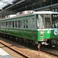 Photos: 神戸市交通局2000形(2121F)-03