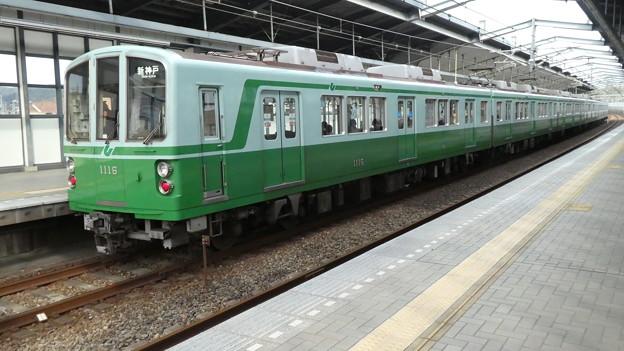 神戸市交通局1000形(1116F)-01