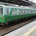 Photos: 神戸市交通局1000形(1116F)-01