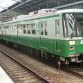 Photos: 神戸市交通局2000形(2120F)-03