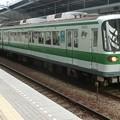 Photos: 神戸市交通局3000形(3125F)-02