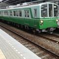 神戸市交通局1000形(1117F)-03