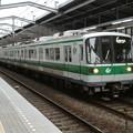 Photos: 神戸市交通局3000形(3123F)-05