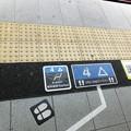 Photos: 初めて見たAシートの乗車位置案内。