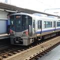 Photos: JR西日本:225系(HF442)-01