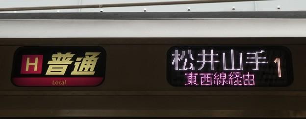 JR西日本207系(更新車):H 普通 東西線経由 松井山手 1号車