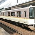 Photos: 近鉄:9020系(9036F)・1252系(1272F)・9820系(9729F)-01