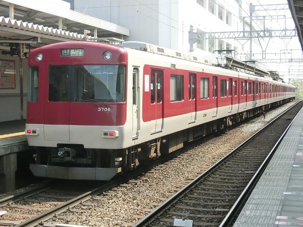 近鉄:3200系(3706F)-08