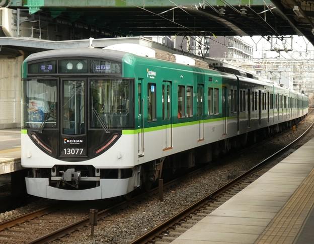 京阪:13000系(13027F)-02