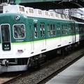 Photos: 京阪:2400系(2451F)-04