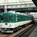 Photos: 京阪:2200系(2225F)-03