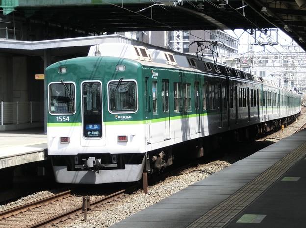 京阪:1000系(1504F)-05