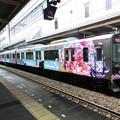 Photos: 阪神:1000系(1208F)-02