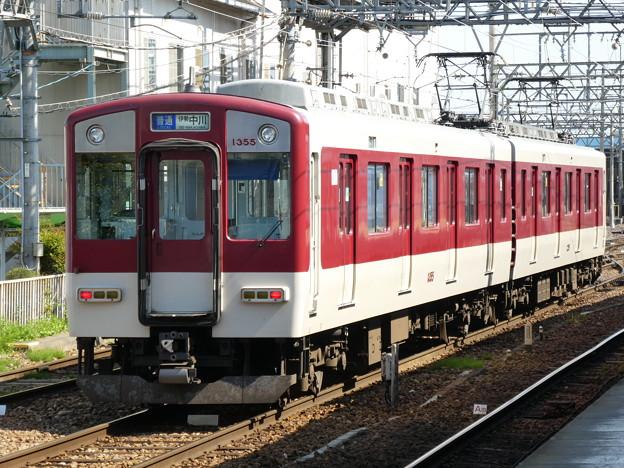 近鉄:1253系(1255F)-02