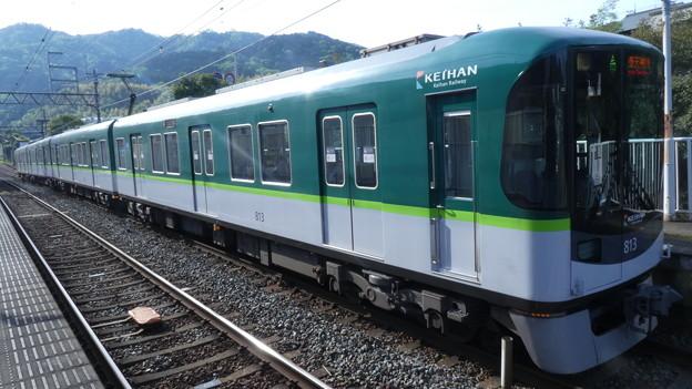 京阪:800系(813F)-03