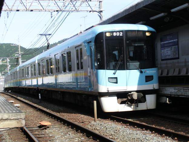 京阪:800系(801F)-04