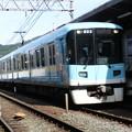 Photos: 京阪:800系(801F)-04