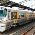 Photos: JR西日本:323系(LS15)-01