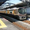 Photos: JR西日本:323系(LS07)-05