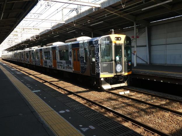 阪神:1000系(1207F)-04