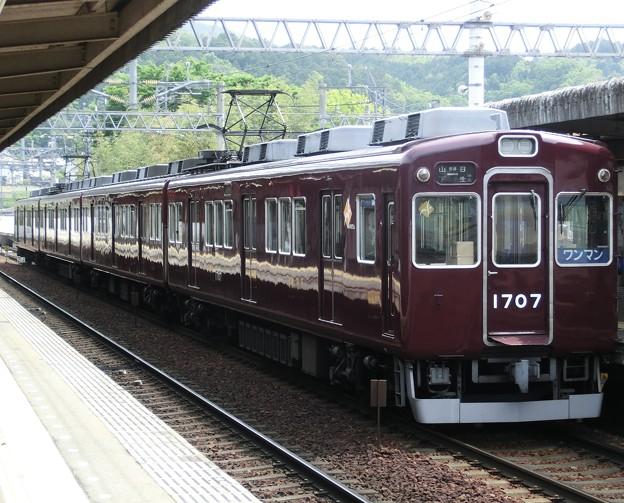 能勢電鉄:1700系-04