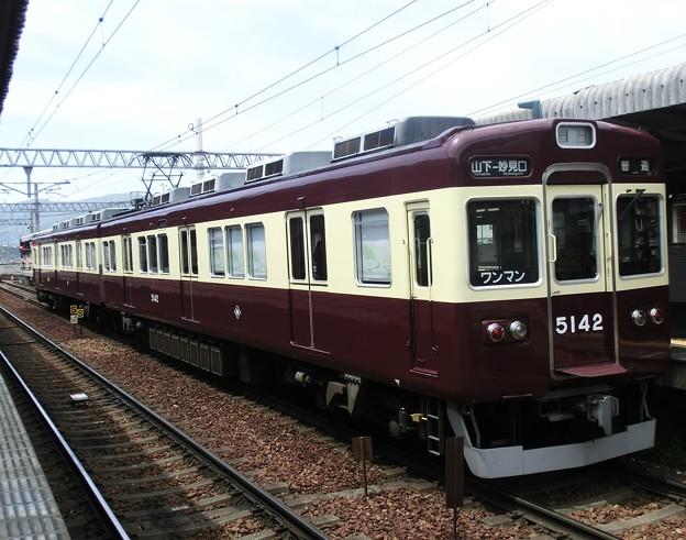 Photos: 能勢電鉄:5100系-01