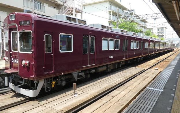 能勢電鉄:5100系-03