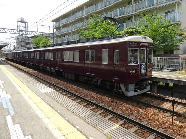 能勢電鉄:7200系-01