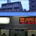 Photos: 種別幕故障?