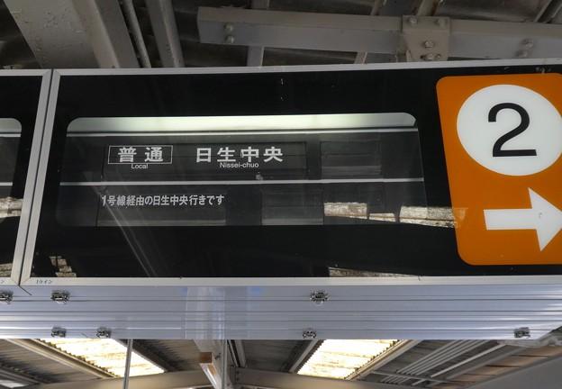 能勢電鉄山下駅での例のアレ。