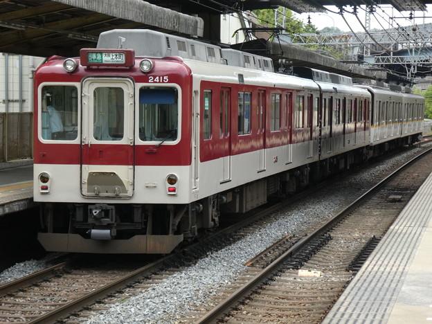 Photos: 近鉄:2410系(2415F)・9020系(9051F)-01