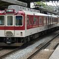 近鉄:2410系(2415F)・9020系(9051F)-01