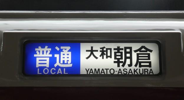近鉄2610系:普通 大和朝倉
