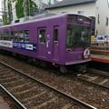 Photos: 嵐電:モボ611形(612)・モボ631形(631)-01