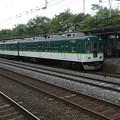Photos: 京阪:1000系(1501F)-05