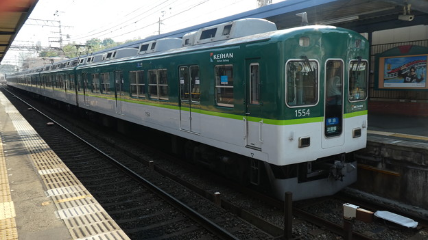 京阪:1000系(1504F)-07