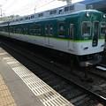 Photos: 京阪:2400系(2451F)-05