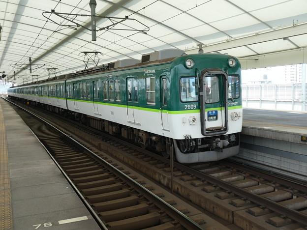 京阪:2600系(2609F)-06