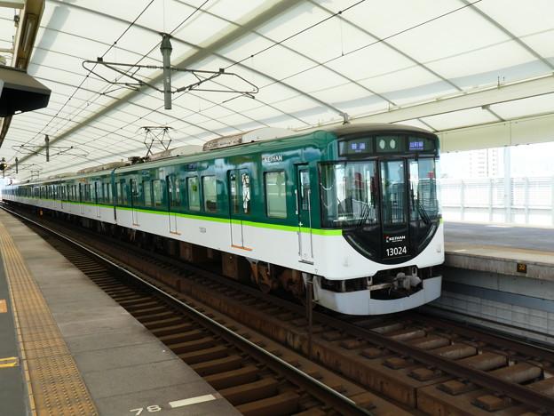 京阪:13000系(13024F)-04