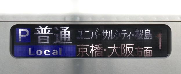 JR西日本323系:P 普通 ユニバーサルシティ・桜島  京橋・大阪方面 1号車