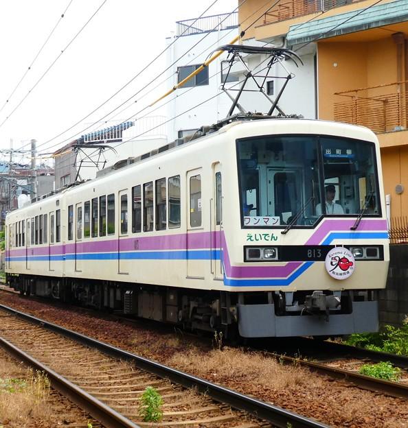 叡電:デオ810形-08