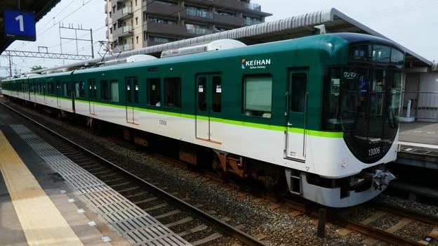 京阪:13000系(13006F)-02