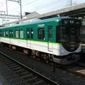 京阪:13000系(13003F)-06