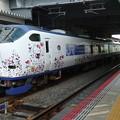 Photos: JR西日本:281系(HA604)-02