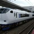 Photos: JR西日本:281系(HA631・HA608)-01